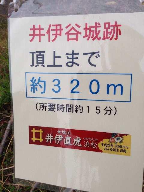 頂上まで320m.jpg