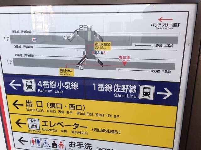 館林駅構内図.jpg