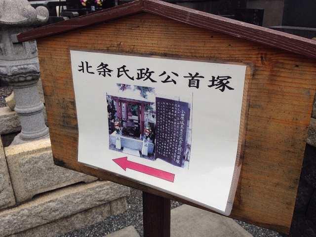 首塚へ誘う2.jpg