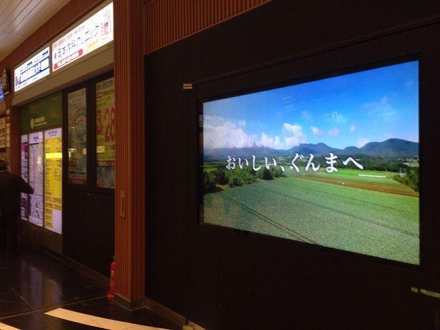 駅の広告.jpg