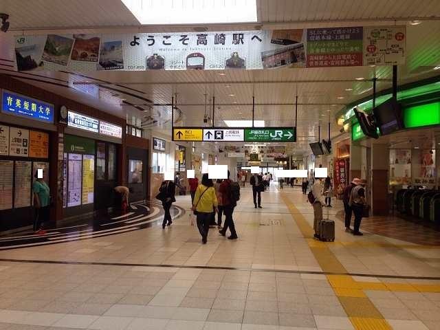 駅コンコース.jpg