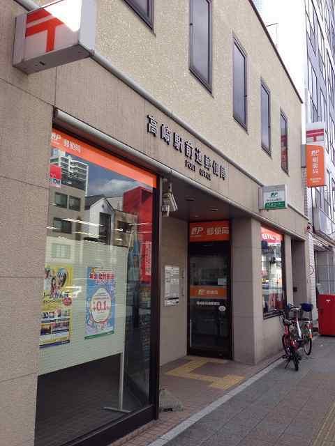駅前郵便局.jpg