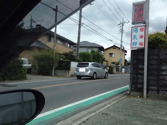 駐車場から1.jpg