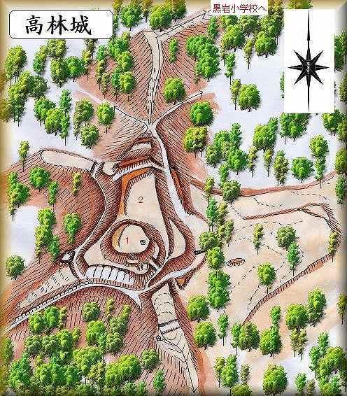 高林城鳥瞰図.jpg
