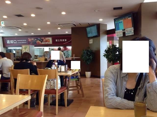 鮎沢3.jpg