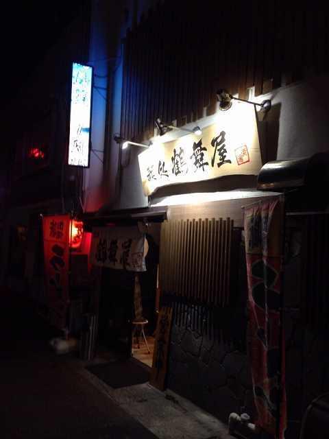 麺処.jpg