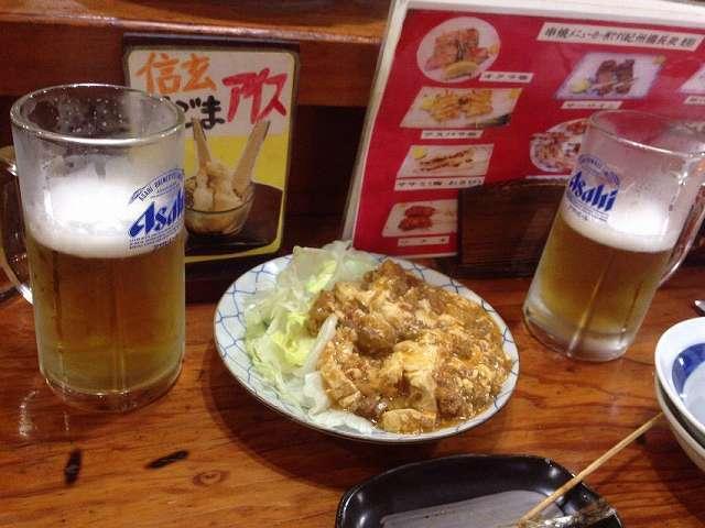 麻婆豆腐1.jpg