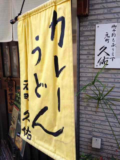 黄色い幟.jpg