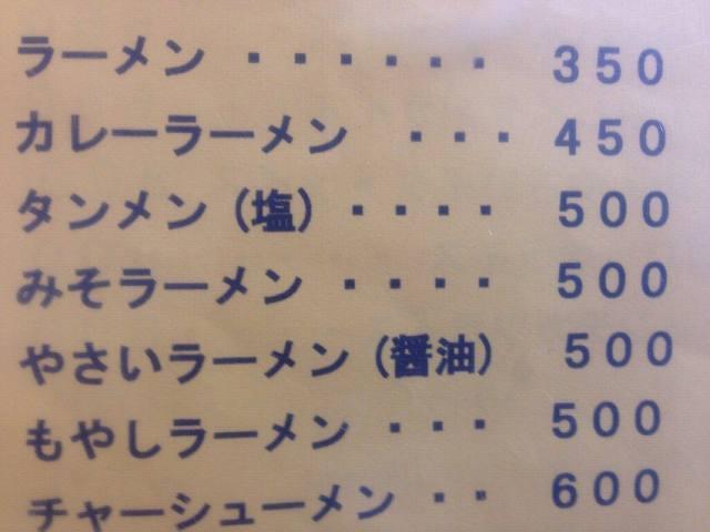 350円?.jpg