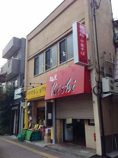 Kishi1.jpg
