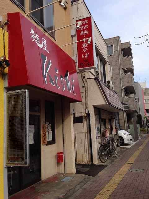 Kishi2.jpg