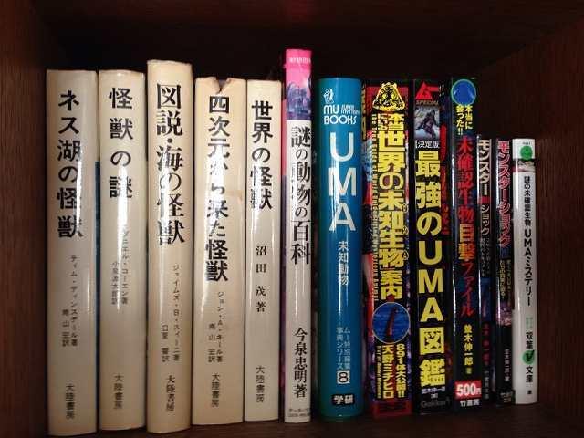UMAの本2.jpg