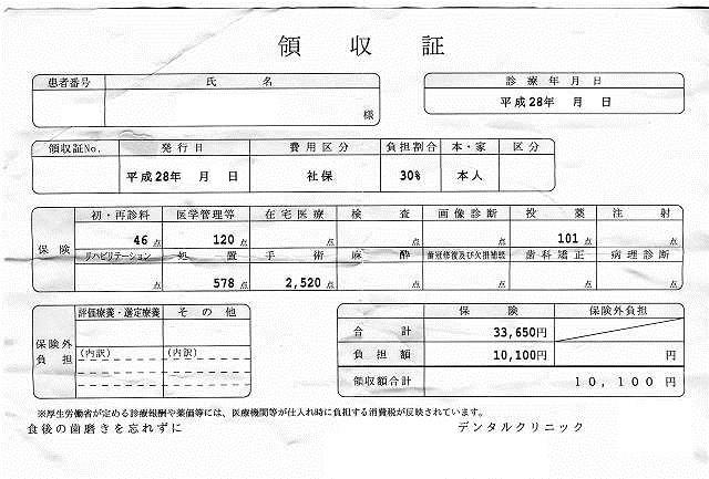10000円.jpg