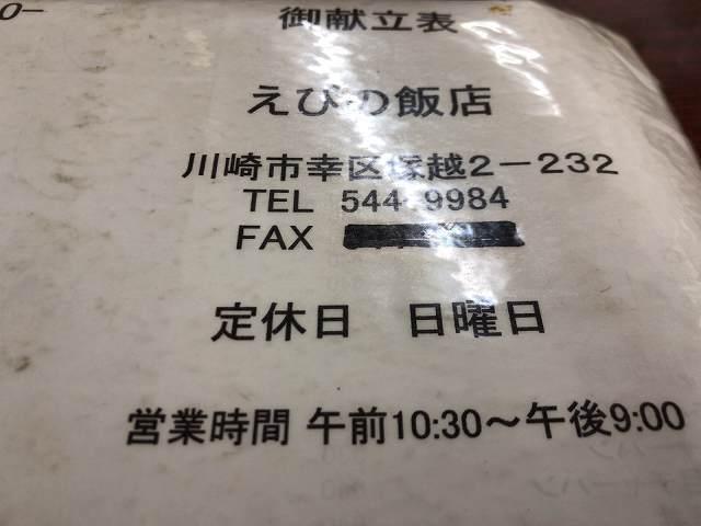 10時30分から営業?.jpg