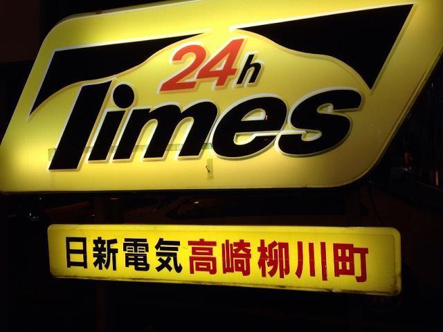 24Times.jpg
