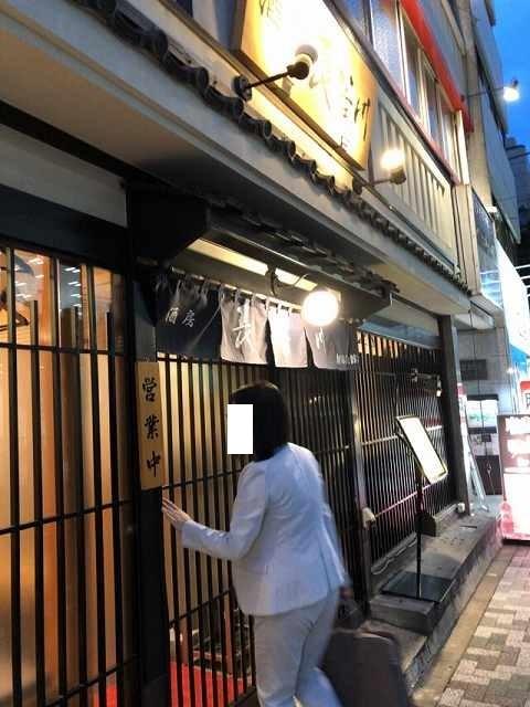 いざ入店1.jpg