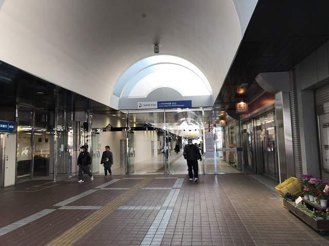 いずみ中央駅1.jpg
