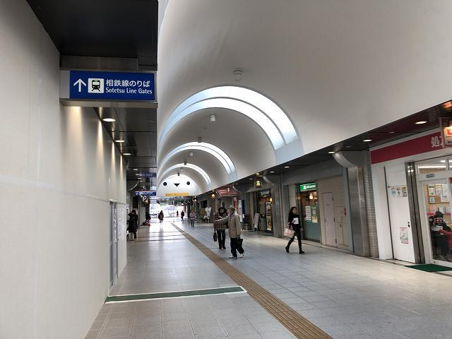 いずみ中央駅2.jpg