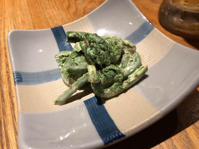 おとおしは山菜1.jpg