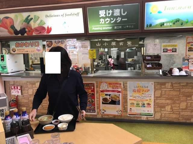 お腹が空いたジャン妻.jpg