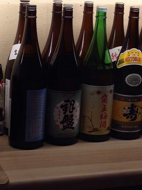お酒3.jpg