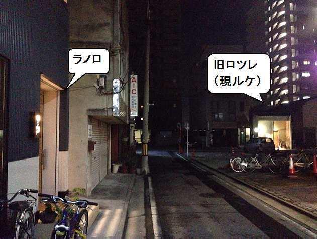 ご近所1.jpg