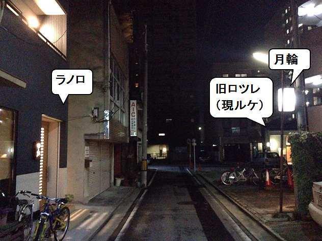 ご近所3.jpg