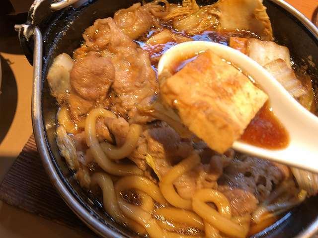 すきやき膳10豆腐2.jpg