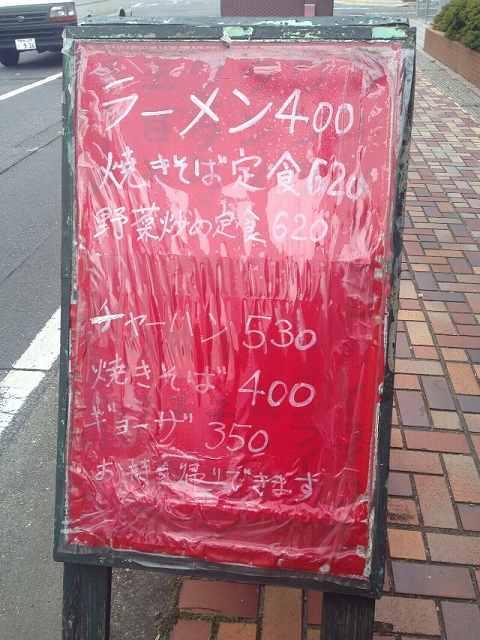 すみれ2.jpg