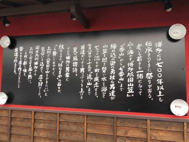 ばりき7メッセージ.jpg