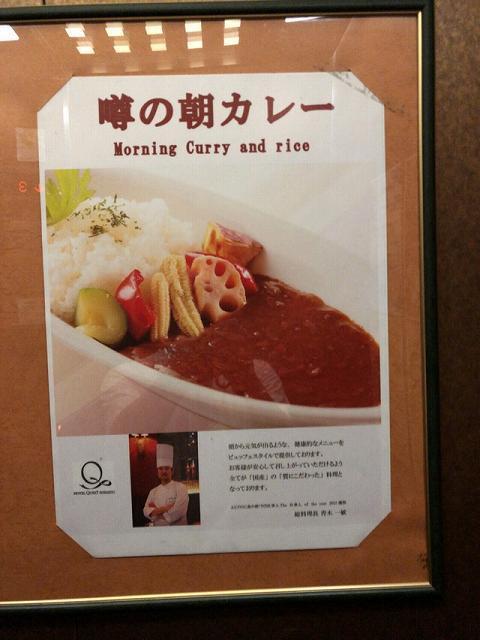 エレベーター内.jpg