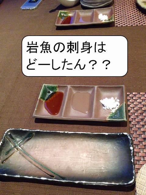 オカシいな?.jpg