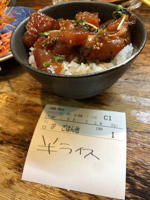 カツオヅケ丼に.jpg