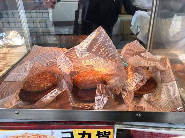 カレーコロッケパン.jpg