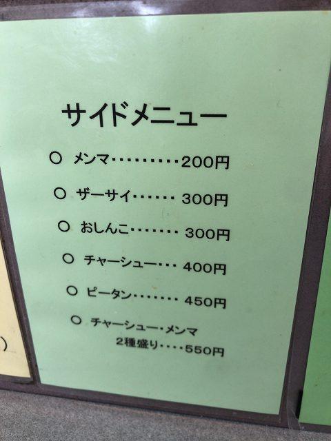 サイド.jpg