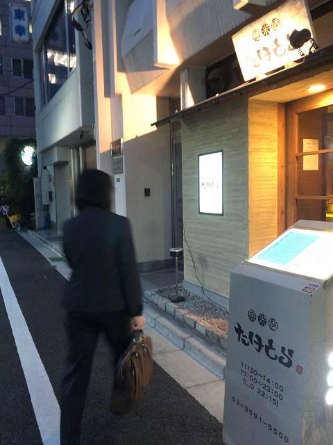 ジャン妻いざ入店1.jpg