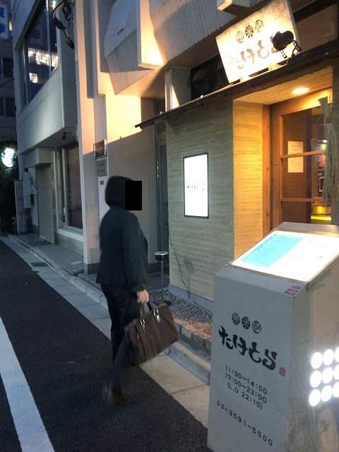 ジャン妻いざ入店2.jpg