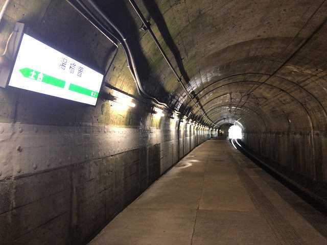 トンネル駅3.jpg