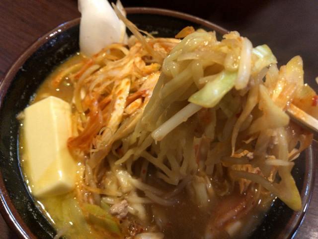 ネギ味噌5野菜リフト.jpg