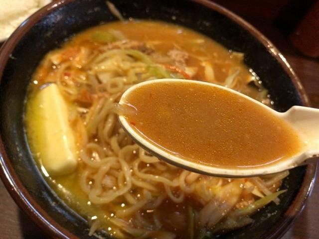 ネギ味噌8スープ.jpg