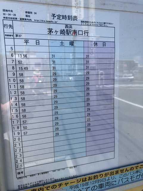 バスは1時間に1本.jpg