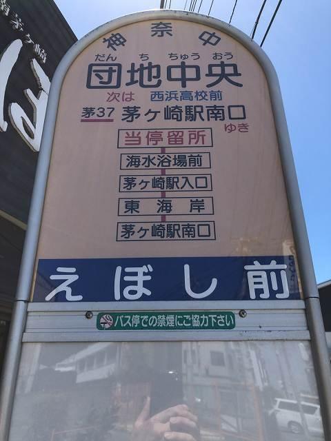 バス亭1.jpg