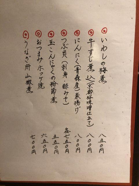 メ2.jpg
