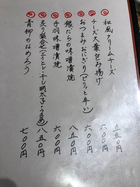メ4.jpg