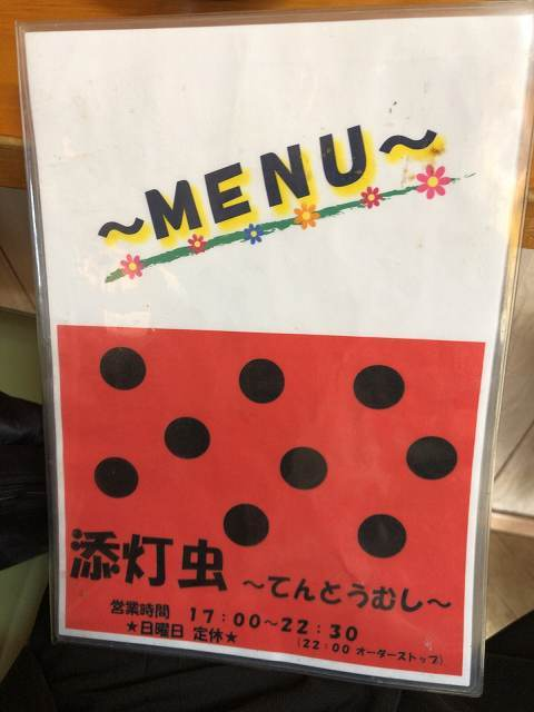 メ4表紙.jpg