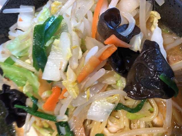 ラ9上から野菜を見る.jpg