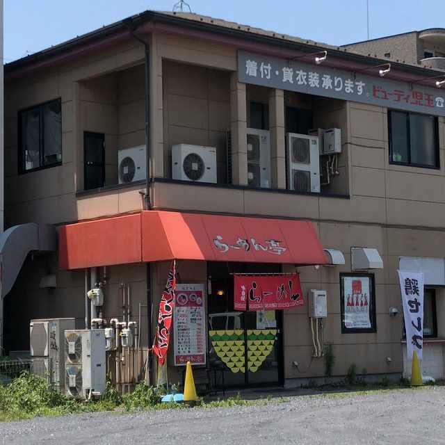 ラ(駅側2).jpg