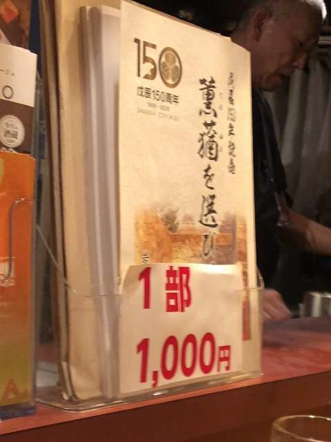 一部1000円.jpg