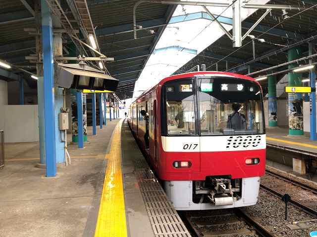 三崎口駅12.jpg