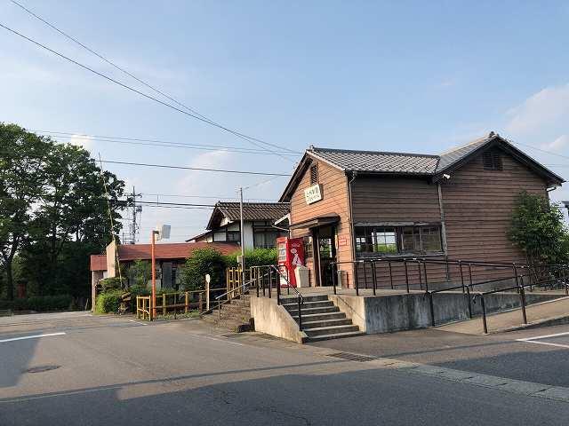 上州新屋駅2.jpg
